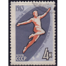 1963, июль. III Спартакиада народов CССР. Прыжки в длину