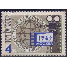 1963, июль. III Международный кинофестиваль в Москве