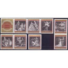 1969, май. Набор почтовых марок Австрии. 100-летие Венской государственной оперы