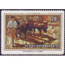 1969, декабрь. Почтовая марка Руанды. 50 лет Международной организации труда