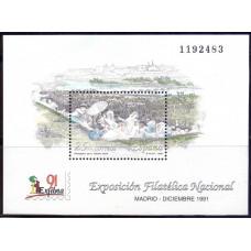 1991, декабрь. Сувенирный лист Испании. Национальная филателистическая выставка EXFILNA '91, Мадрид