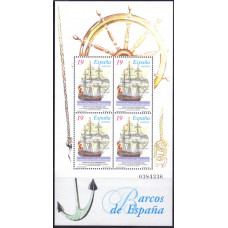 1995, апрель. Сувенирный лист Испании. Старые парусные корабли. Сан Хуан Непомусено