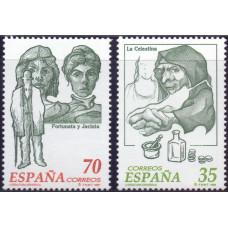 1998, апрель. Набор почтовых марок Испании. Литература