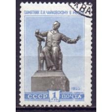 1959, 29 июня-30 ноября. Скульптурные памятники СССР