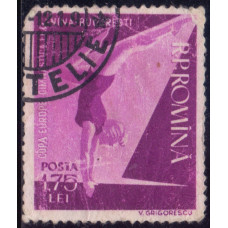 1957, май. Почтовая марка Румынии. Чемпионат Европы по спортивной гимнастике среди женщин. 1.75 L