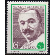 1984, март. Почтовая марка Польши. Витос Винценты (1874-1945)