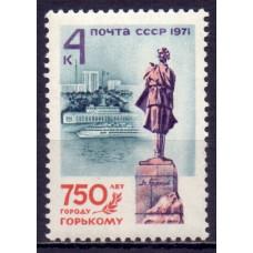 1971, сентябрь. 750-летие города Горького (Нижний Новгород)