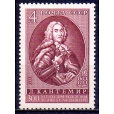 1973, октябрь. 300-летие со дня рождения Д.К.Кантемира