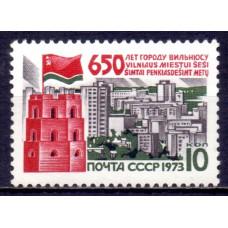 1973, январь. 650-летие города Вильнюса