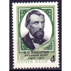 1974, декабрь. 150-летие со дня рождения И.С.Никитина
