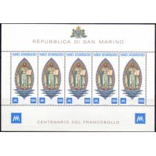 1977, август. Почтовая марка Сан-Марино. The 100th Anniversary of San Marino Stamps