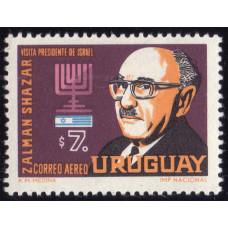 1966 Июнь Уругвай Визит Президента Израиля Залмана Шазара 7 песо