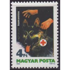 1986, март. Почтовая марка Венгрии. Красный крест. 4 форинт
