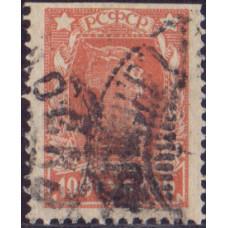 Почтовая марка РСФСР. 100 рублей. 1922