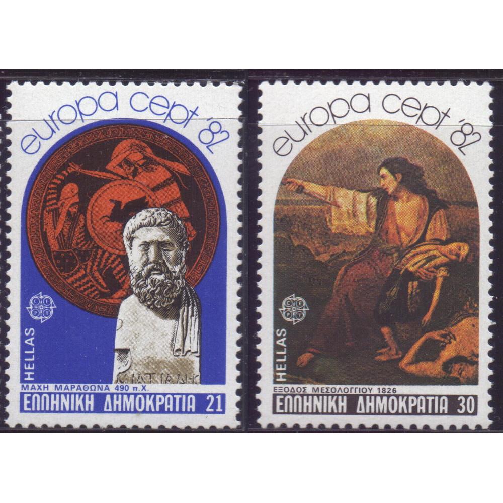 1982, май. Набор почтовых марок Греции. ЕВРОПА CEPT - Исторические События