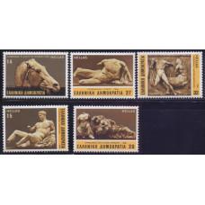 1984, март. Набор почтовых марок Греции. Сокровища искусства из Парфенона
