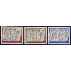 1991, март. Набор почтовых марок Греции. Искусство - Девять муз