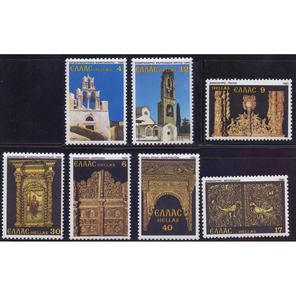 1981, сентябрь. Набор почтовых марок Греции. Колокольни и деревянные иконы