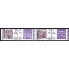 1997, ноябрь. Набор почтовых марок Испании (сцепка). Еврейское культурное наследие