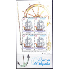 1995, апрель. Сувенирный лист Испании. Старые парусные корабли. Сан-Тельмо