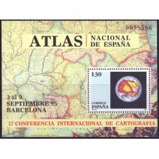 1995, сентябрь. Сувенирный лист Испании. Международная конференция по картографии, Барселона