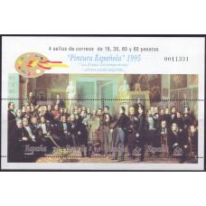 1995, октябрь. Сувенирный лист Испании. Испанская живопись