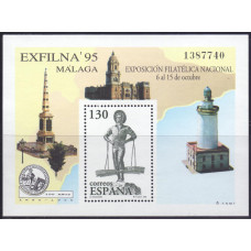 1995, октябрь. Сувенирный лист Испании. Национальная филателистическая выставка EXFILNA '95, Малага