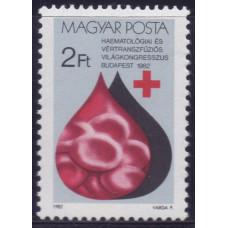 1982, июль. Почтовая марка Венгрии. Всемирный конгресс по гематологии и переливанию крови