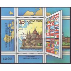 1983, май. Сувенирный лист Венгрии. 5-я Конференция Европейского Сотрудничества, Будапешт