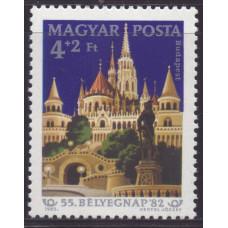 1982, сентябрь. Почтовая марка Венгрии. День марки. 4+2 форинт