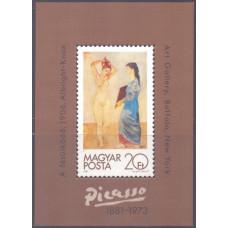 1981, декабрь. Сувенирный лист Венгрии. 100 лет со дня рождения Пабло Пикассо