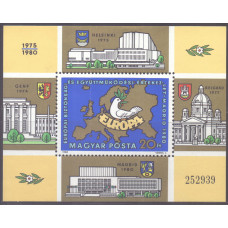 1980, ноябрь. Сувенирный лист Венгрии. Конференция по сотрудничеству и безопасности в Европе