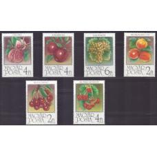 1986, ноябрь. Набор почтовых марок Венгрии. Фрукты