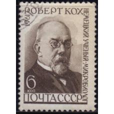 1961, март. Почтовая марка СССР. 50 лет со дня смерти Роберта Коха. 6 коп.