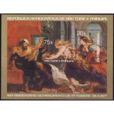 1977, июнь. Сувенирный лист Сан-Томе и Принсипи. 400 лет со дня рождения Петра Пауля Рубенса
