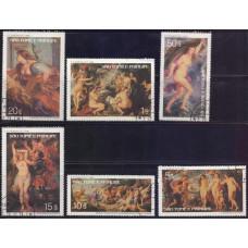 1977, июнь. Набор почтовых марок Сан-Томе и Принсипи. 400 лет со дня рождения Петра Пауля Рубенса