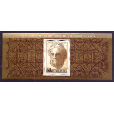 1975, февраль. 500-летие со дня рождения Микеланджело Буонаротти