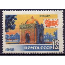 1966, июль - сентябрь. Туризм в СССР. Бухара