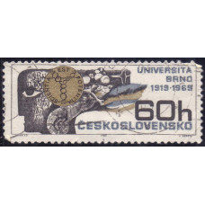 1969 Март Чехословакия 50 лет Университету города Брно 60 геллеров