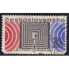 1968 Апрель Чехословакия 45 лет Чешскому Радио 30 геллеров
