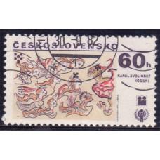 1979 Август Чехословакия Выставка Книжных Иллюстраций для Детей в Братиславе 60 геллеров