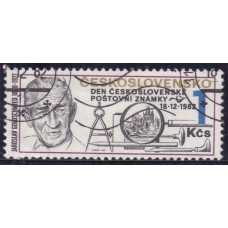 1982 Декабрь Чехословакия Ярослав Гольдшмид(Гравер) и Инструменты для Создания Гравюр 1 крона