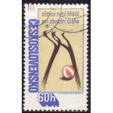 1978 Март Чехословакия Безопасность Дорожного Движения 60 геллеров