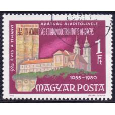 1980 Март Венгрия 925 лет Аббатству Тихань 1 форинт
