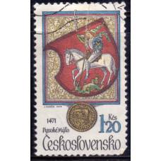 1979 Май Чехословакия Святой Георгий и Дракон 1.20 кроны