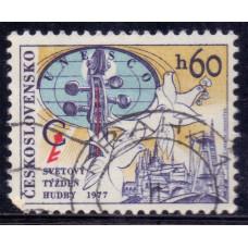 1977 Сентябрь Чехословакия Конгресс Международного Музыкального Совета ЮНЕСКО 60 геллеров