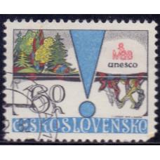 1979 Июнь Чехословакия Человек и Биосфера ЮНЕСКО 60 геллеров