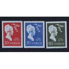 1958, ноябрь. Набор почтовых марок Швеции. 100 лет со дня рождения Сельмы Лагерлёф