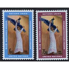 1968, март. Набор почтовых марок ООН Нью-Йорк. Статуя Хенрика Старке в зале Совета по опеке