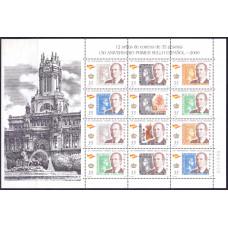 2000 Январь Испания 150 лет Испанским Маркам 35 песет
